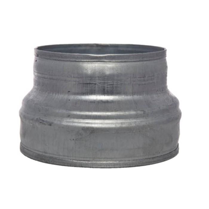 Reducer 150/125mm
