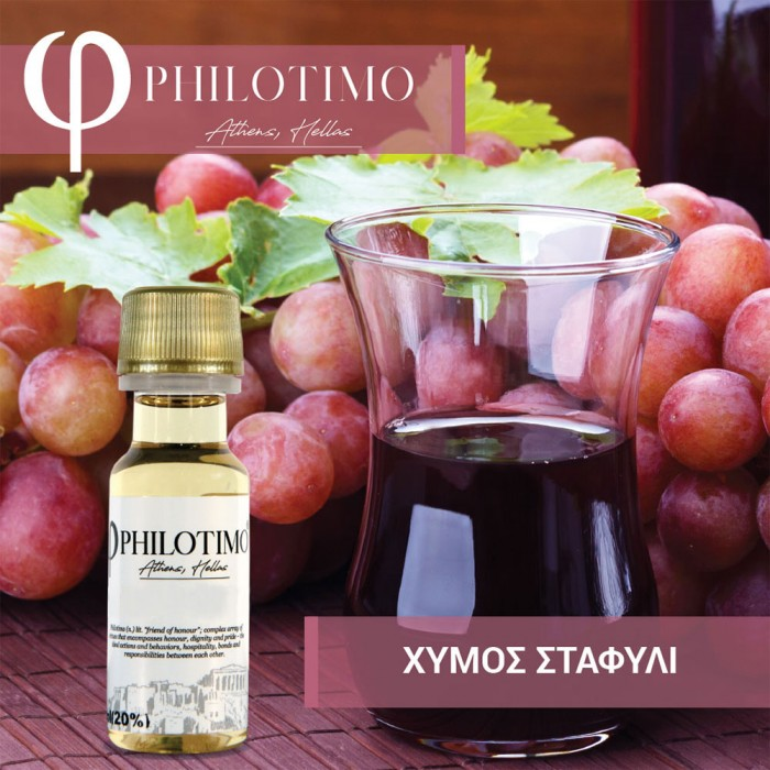Philotimo ΧΥΜΟΣ ΣΤΑΦΥΛΙ -20 ml D.I.Y
