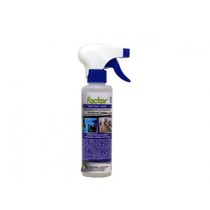 Factor Vape Καθαριστικό ατμοποιητών 250ml