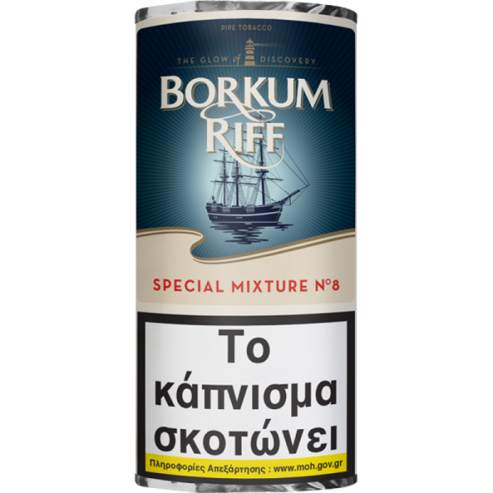 Borkum Riff Special Mixture No. 8