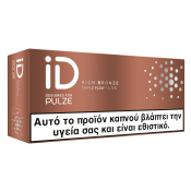 iD - Pulze