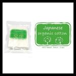 Japanese Organic Cotton