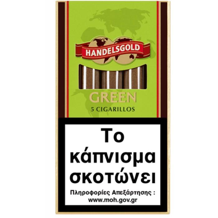 HANDELSGOLD GREEN(ΜΗΛΟ) 5'S (5τμχ)