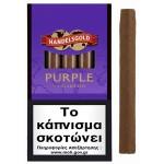 Handelsgold Purple