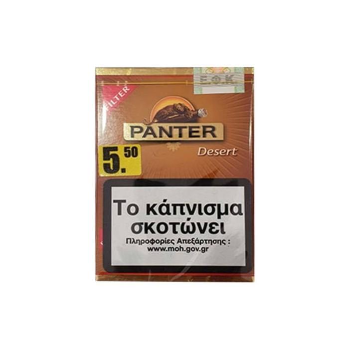 Panter desert filter 14's