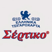 ΣΕΡΤΙΚΟ