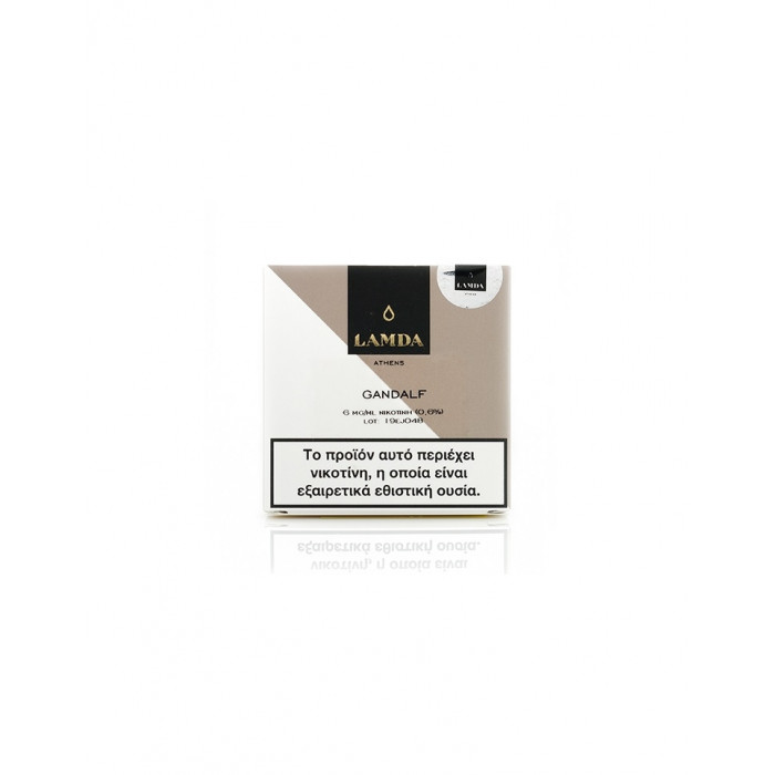 Lamda Gandalf 10ml (3pack)
