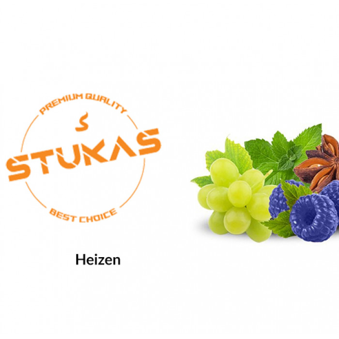 Stukas - Heizen