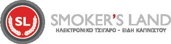 Smoker's Land Χονδρική
